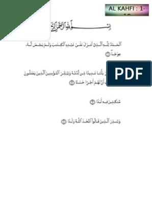 Al Kahfi Ayat 1 10