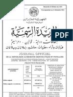 arreté report date renouvelement registre commerce au 30.06