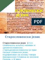 Staroslovenski jezik - Prezentacija