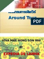 Viva Mae Hong Son 004