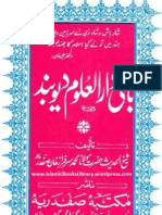 Bani -E- Darul Uloom Deoband by Shaykh Sarfraz Khan Safdar (r.a)