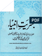 Bashriyyat -E- Ambiya [a.S] by Shaykh Abdul Majid Daryabadi (r.a)
