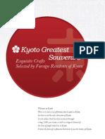 Kyoto Greatest Souvenirs