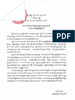 Shan State Progress Party Sspp Statement 22-1-2012