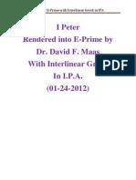 I Peter 1-5 NASB E-Prime DFM  with English-Greek Interlinear in IPA (01-24-2012)