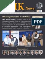 Iimk News Vol.5(4)
