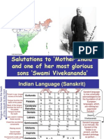 Mother India and Swami Vivekananda