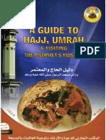 en_A_Guide_to_Hajj_and_Umrah    دليل الحاج والمعتمر وزائر مسجد الرسول صلى الله عليه وسلم