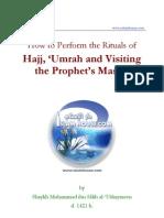 en_How_to_Perform_the_Rituals_of_Hajj    كيفية أداء مناسك الحج والعمرة والزيارة