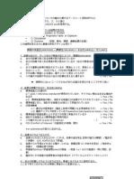 EBM worksheet (診断)