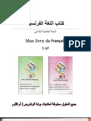 Mon Livre De Francais 5 Ap 1