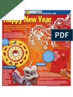 5 Min Chinese New Year