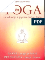 Asana - Yoga položaji, Pranayama - Yoga disanje