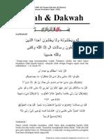 Usrah Dan Dakwah - Al-Banna