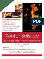 HKSA Poster