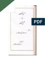 husnul-maqsad-urdu