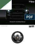 Porsche GT2 Manual