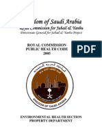 Public Health Codes 2005