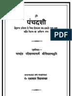Hindi Book Panchadasi.by.Vidyaranya.swami