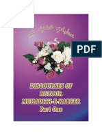Discourses of Huzoor Muhadith-E-Kabeer Hazrat Allama Zia Ul Mustafa Qaadri Amjadi WWW_NOORI_ORG