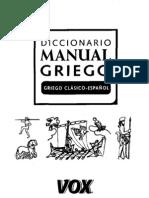 Diccionario Vox - Griego-Español