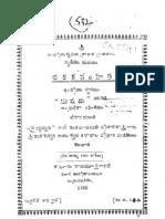 carakasamhita018788mbp