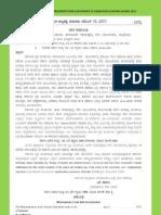 Joint Venture Housing Project Implementation Agreement of Karnataka Housing Board 2011