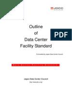 Data Center Facility Standard