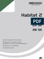 Hermann Habitat 2 2009