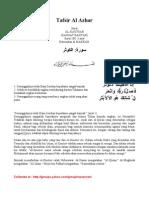 Tafsir Al Azhar (108 Al Kautsar)