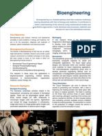 NUS LSI Brochure