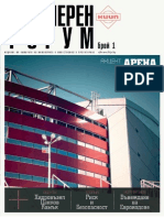 KIIP - Engineer Forum - Issue 1.2011 - HQ