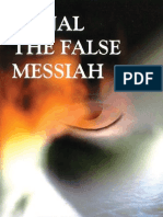 Dajjal the False Messiah * by Imam Ibn Kathir