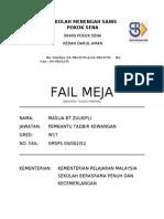 fail meja