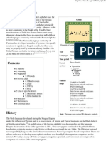 Urdu Script