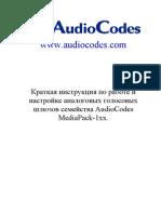 Manual Audio Codes Mp-124