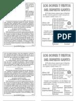 cFS-025 Los Dones y Frutos Del Espiritu Santo