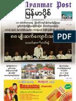The Myanmar Post 4-4