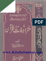 Mutaradifaat-ul-Quran (in Urdu) by Abdur Rahman al Kilaani - original work in Arabic Raghib al Isfahani