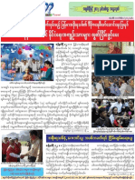 79669355-Nayyartakar-Vol-1-No-6-Jan-Feb-2012