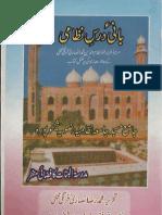 Bani e Dars e Nizami Mulla Nizam Ud Din Muhammad Ansari Farangi a