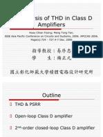 class d amplifiers