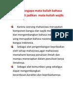 Alasan Mengapa Mata Kuliah Bahasa Indonesia Di Jadikan Mata Kuliah Wajib