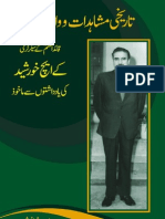 Tareekhi Mushahidat-O-Waqiat by Quaid-iAzam's Secretary K H Khorsheed