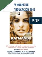 IV Noche de Cine y Educación en Lebrija