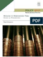 Policy Brief21