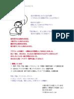2009 Press