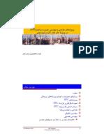 EPC Presentation 005