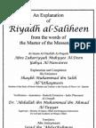 An Explanation of Riyadh Al-Saliheen