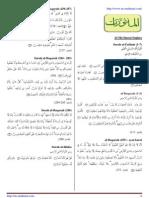 Al-Mathurat Sughra - Ringkas - M-mathurat http://fb.mmathurat/com
